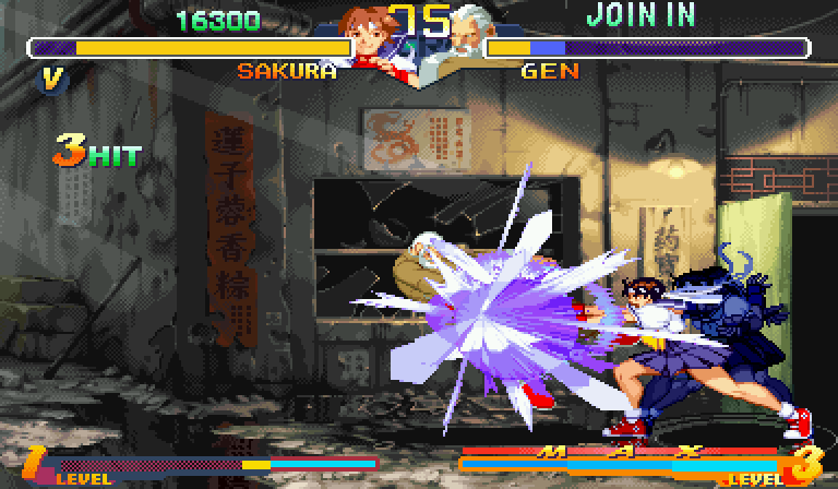 Street Fighter Zero 2 Alpha (CPS-2) - verzija za englesko govorno područje izbačena je samo na konzolama (Alpha 2 Gold)