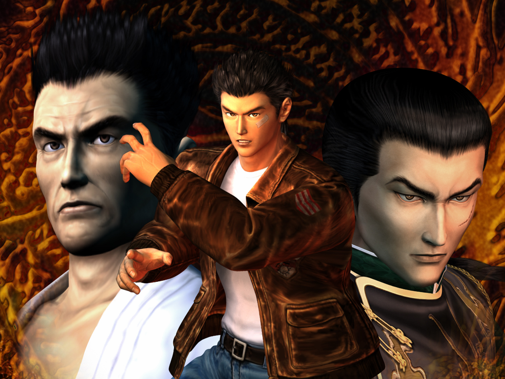 Shenmue (2)