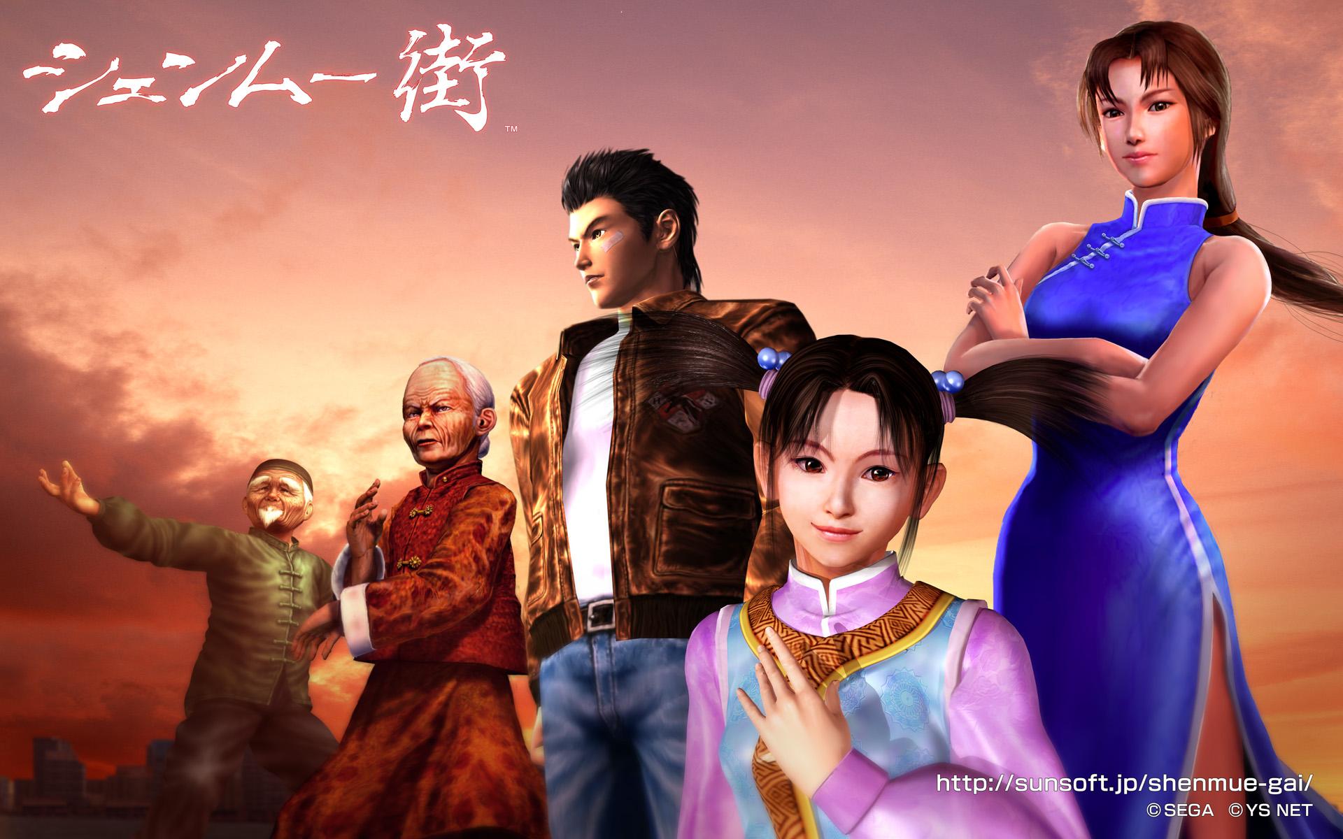 Jedan od zvaničnih wallpapera za Shenmue Gai, koristi postojeći art iz druge igre.