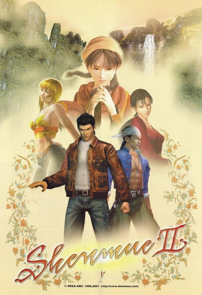 U smeru kazaljke: Ryo Hazuki, Joy, Shenhua Ling, Xiuying Hong, Wuying Ren