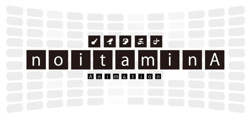 noitaminA_14