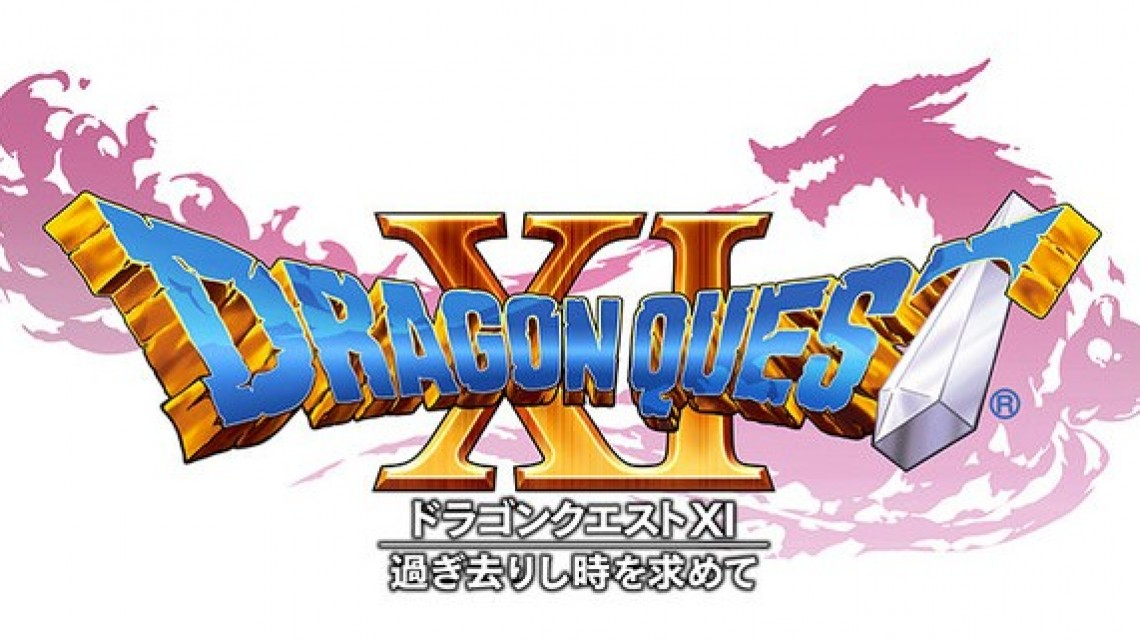 Dragon Quest XI art
