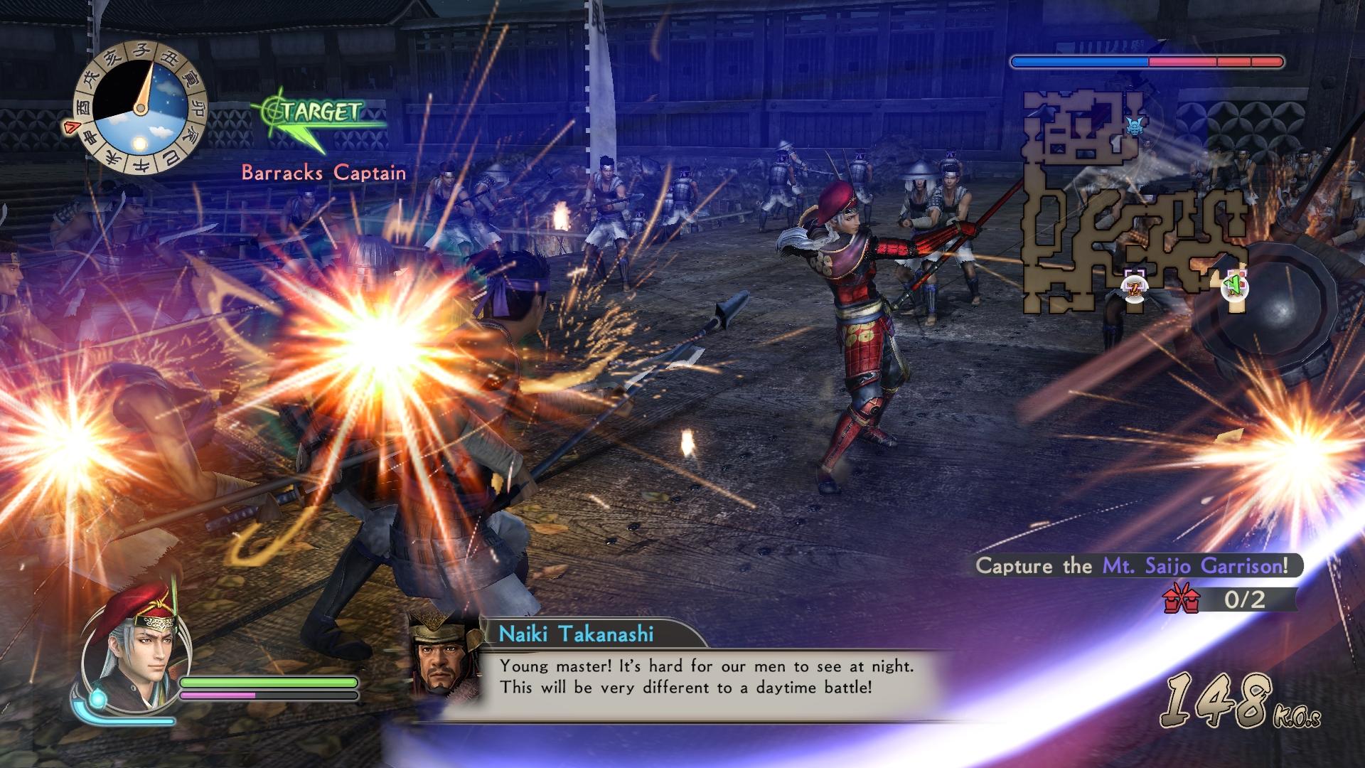 samuraiwarriorsspiritofsanada_screenshot02